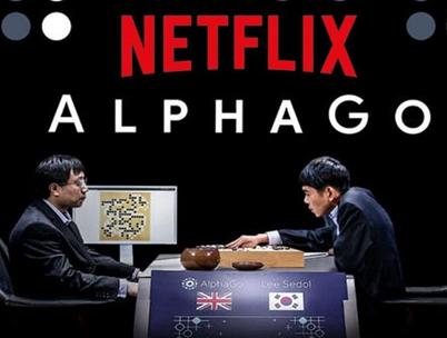 NetFlix AlphaGo